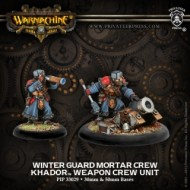 33029_WinterGuardMortarCrew_WEB