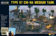 402016002-Type-97-Chi-Ha-medium-tank-02-box-front_1024x1024